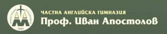 ЧАСТНА ЕЗИКОВА ГИМНАЗИЯ ПРОФ. ИВАН АПОСТОЛОВ